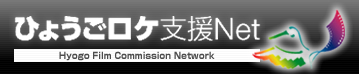 Hyogo Film Commission Network